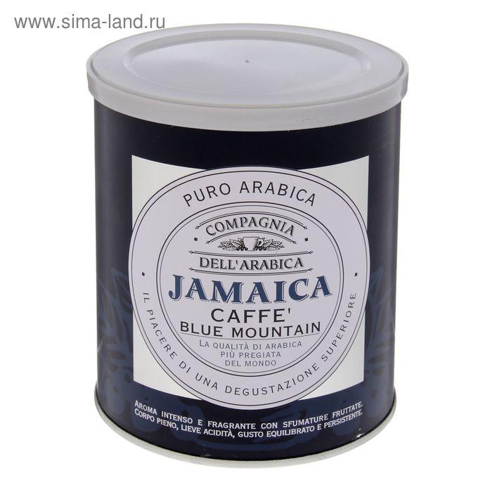 Кофе Puro Arabica Jamaica Blue Mountain, молотый 250 г