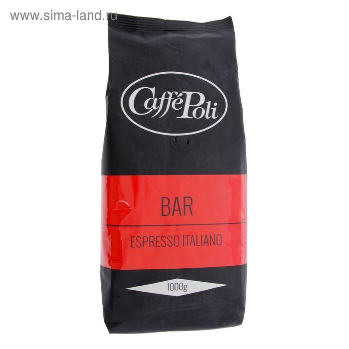 Кофе Poli Bar, в зернах 1 кг
