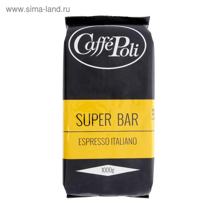 Кофе Poli Super Bar, в зернах 1 кг