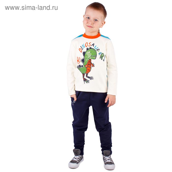 """Джемпер для мальчика """"Дино"""", рост 116 см (60), цвет сливки/бирюзовый (арт. ПДД438067_Д)"""