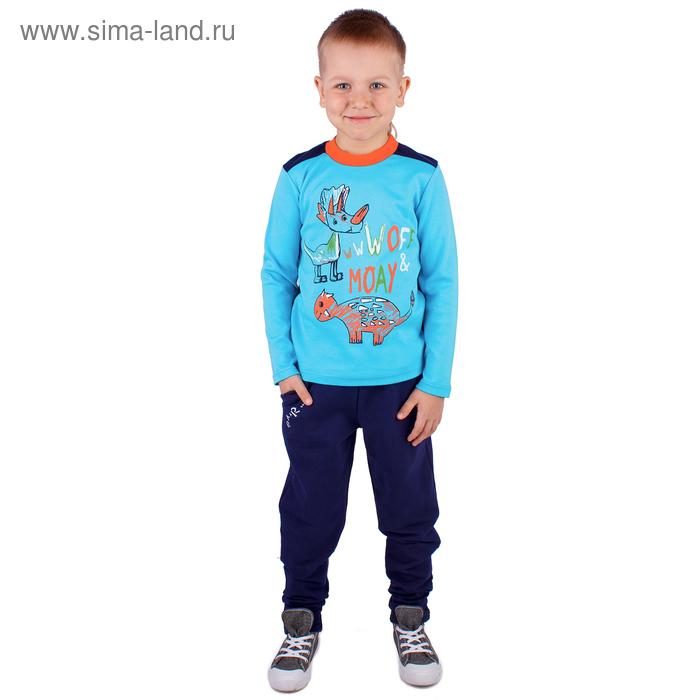 """Джемпер для мальчика """"Дино"""", рост 104 см (54), цвет бирюзовый/синий (арт. ПДД438067_Д)"""