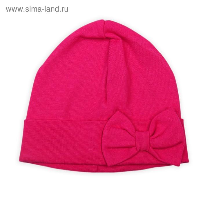 """Головной убор """"Ветер"""", размер 52, цвет ярко-розовый (арт. ДГШ869200_М)"""
