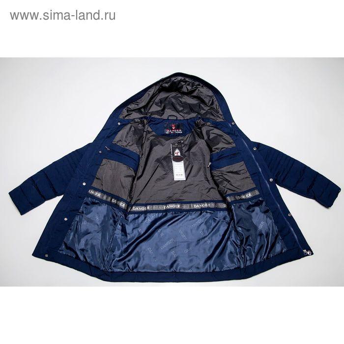 Куртка мужская демисезонная, размер 54, цвет синий DG 101-100