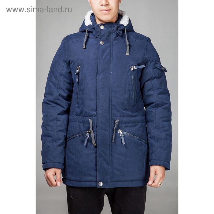 Куртка мужская зимняя, размер 48, цвет синий DG 02 FL-350