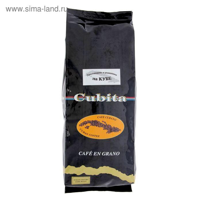 Кофе Cubita, в зернах, тёмная обжарка 1 кг