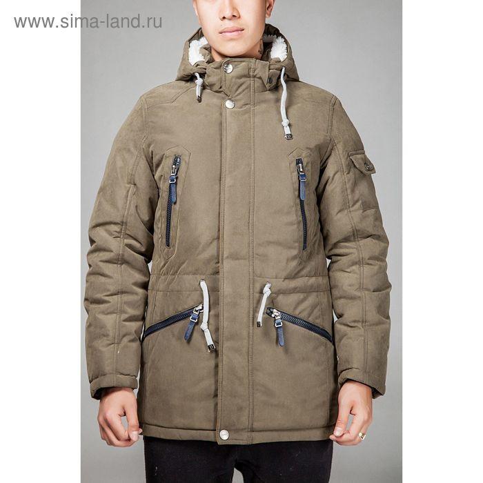 Куртка мужская зимняя, размер 46, цвет песочный DG 02 FL-350