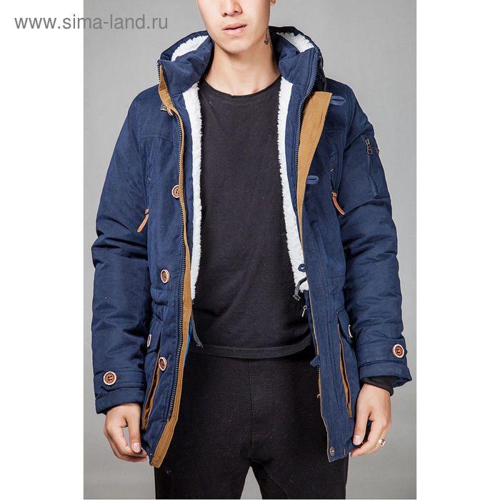 Куртка мужская зимняя, размер 50цвет синий DG 21 FL-350