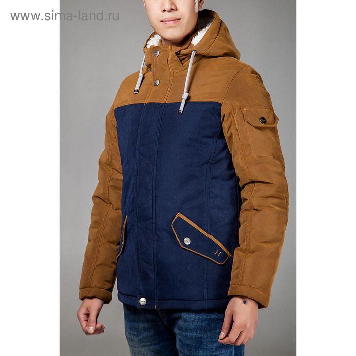 Куртка мужская зимняя, размер 46 цвет синий DG 21 FL-350