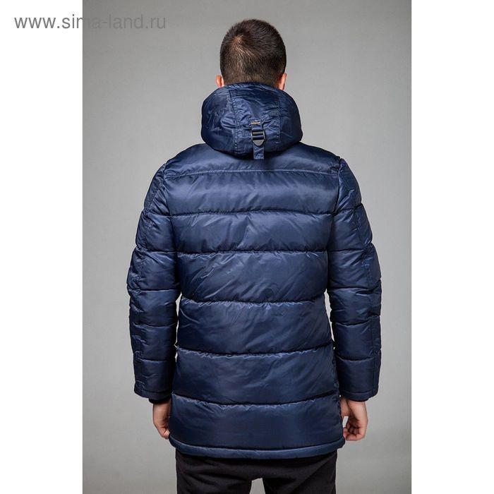 Куртка мужская зимняя, размер 50, цвет синий В55-350