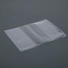Обложка для пенсионного удостоверения, 100 мкн, прозрачная