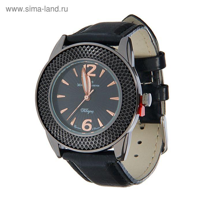 """Часы наручные женские """"Каприз"""" кварцевые модель 1147A11L2/1"""