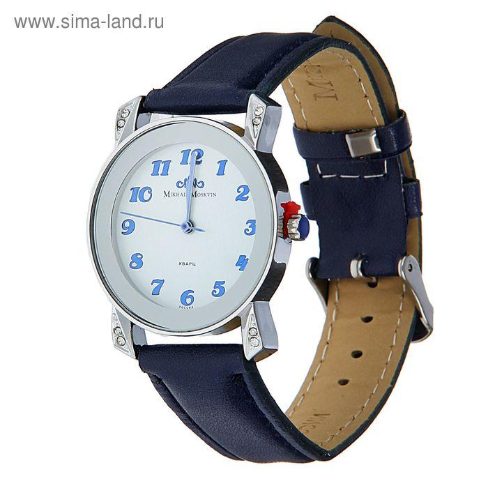 """Часы наручные женские """"Каприз"""" кварцевые модель 582-6-1new"""