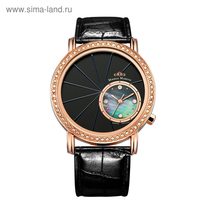 """Часы наручные женские """"Каприз"""" кварцевые модель 586-8-5"""