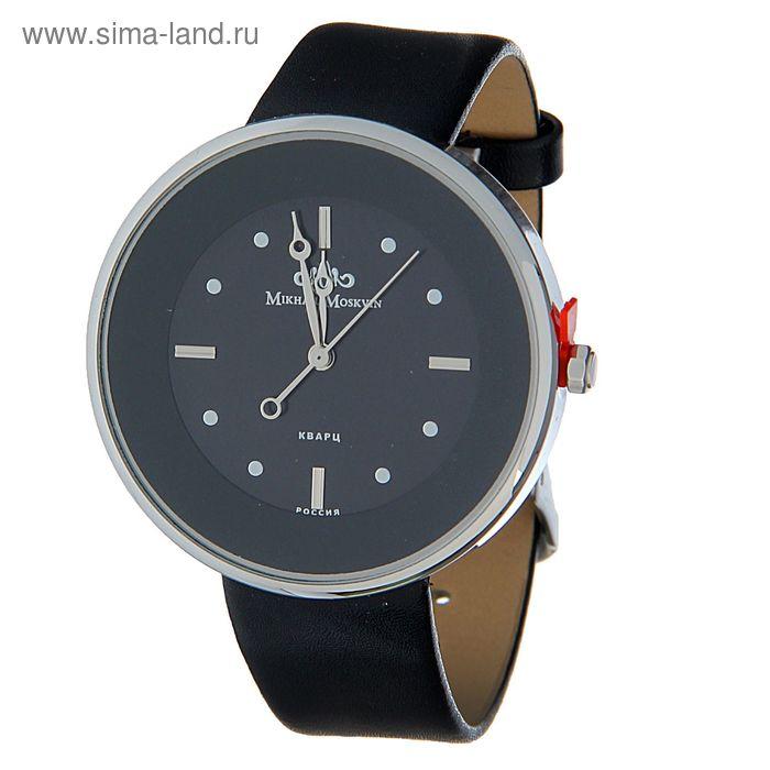 """Часы наручные женские """"Каприз"""" кварцевые модель 603-1-1"""