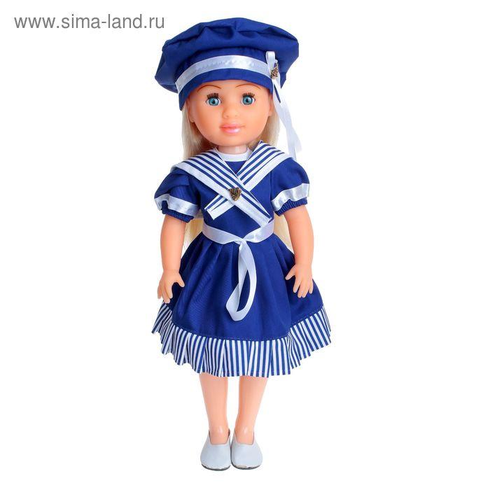 Кукла «Люси»