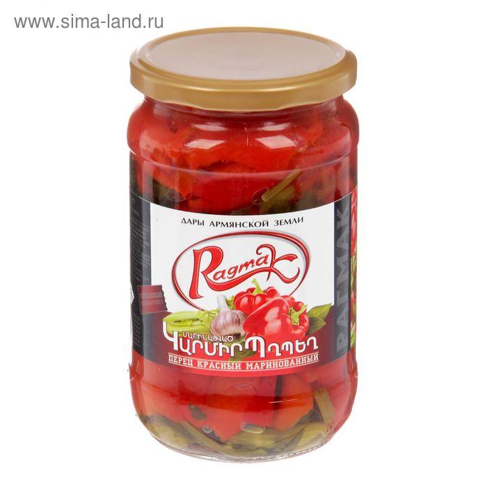 Перец красный  маринованный по-армянски ТМ Ragmak 720 мл