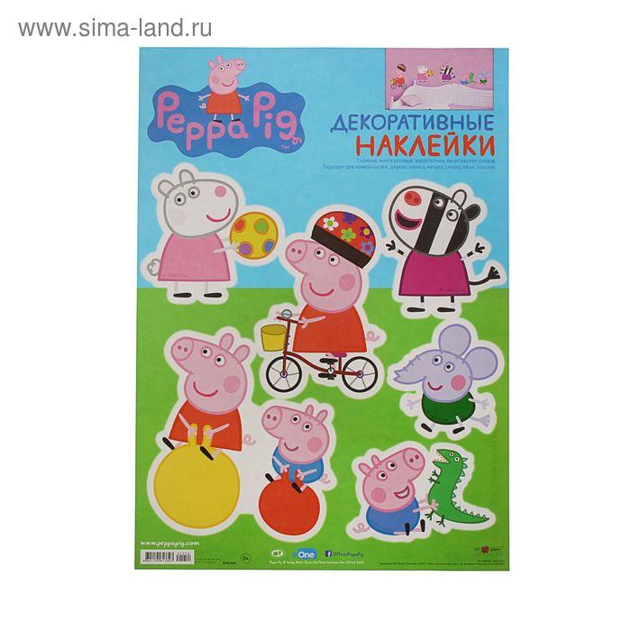 """Наклейки декоративные """"Peppa Pig"""""""