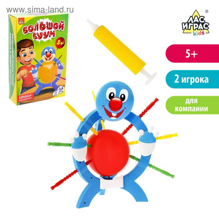 """Настольная игра """"Большой БУУМ"""", 24 шарика"""