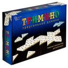 """Настольная игра """"Тримино"""" (треугольное домино)"""