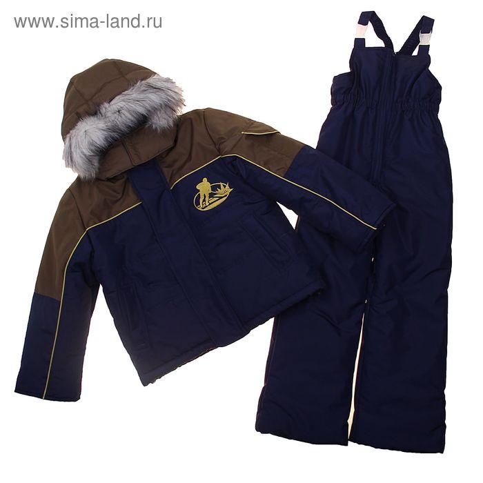 Комплект зимний для мальчика, рост 110 см, цвет синий/коричневый (арт. Ш-059)