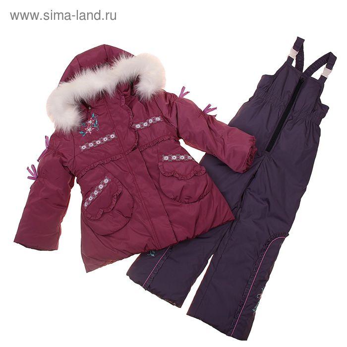 Комплект зимний для девочки, рост 104 см, цвет бордовый/сиреневый (арт. Ш-0136)
