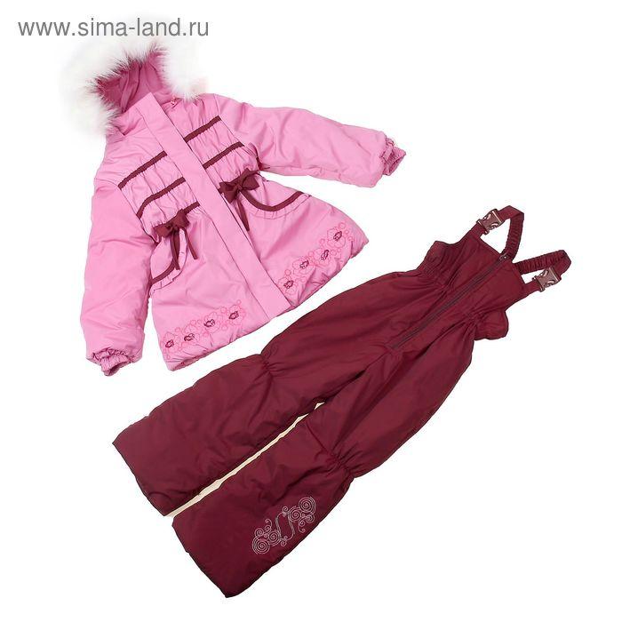 Комплект зимний для девочки, рост 122 см, цвет розовый/бордовый (арт. Ш-0140)