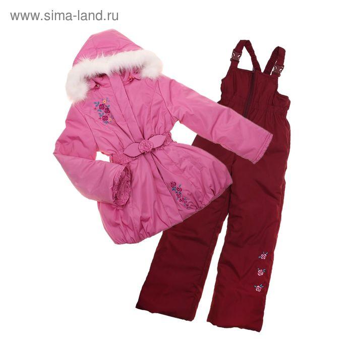 Комплект зимний для девочки, рост 104 см, цвет розовый/бордовый (арт. Ш-0137)