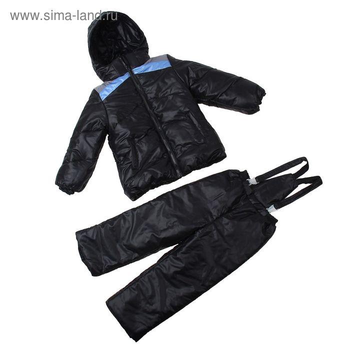 Комплект зимний для мальчика, рост 110 см, цвет чёрный (арт. Ш-0114)