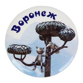 Значок закатной 'Воронеж' Ош