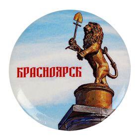 Значок закатной 'Красноярск' Ош