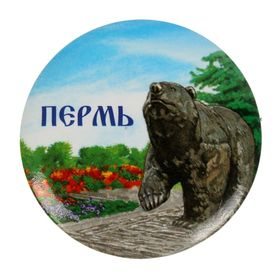 Значок закатной 'Пермь' Ош