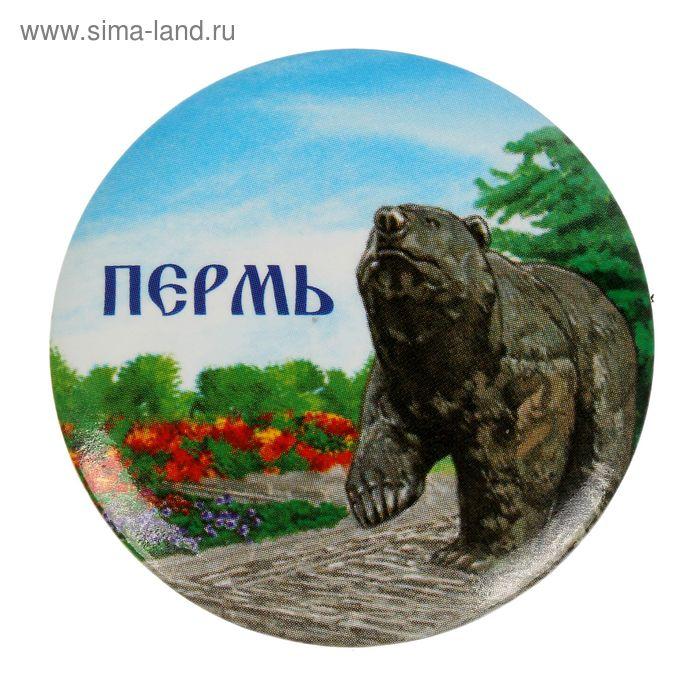 """Значок закатной """"Пермь"""""""