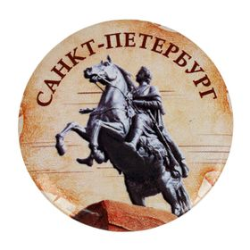 Значок закатной 'Санкт-Петербург' Ош