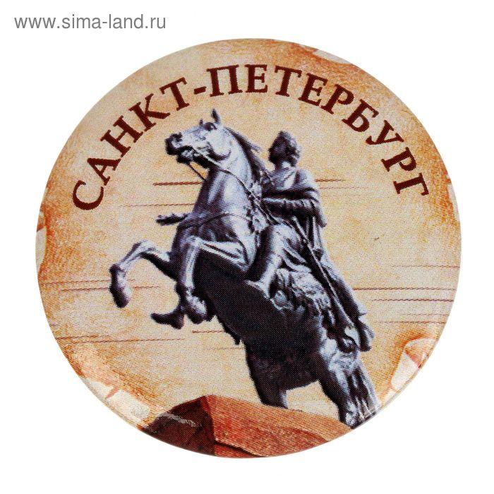 """Значок закатной """"Санкт-Петербург"""""""