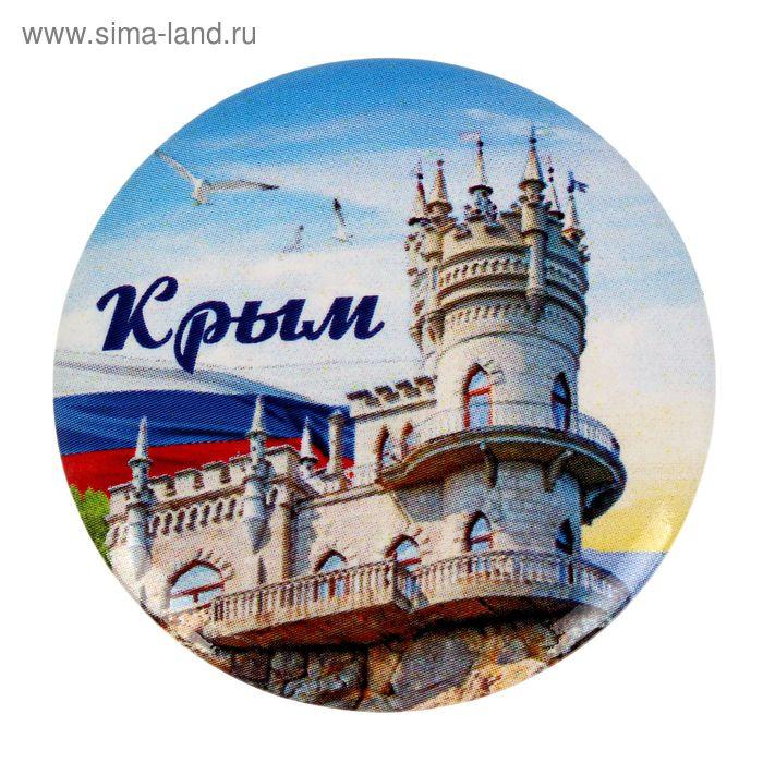 """Значок закатной """"Крым"""""""