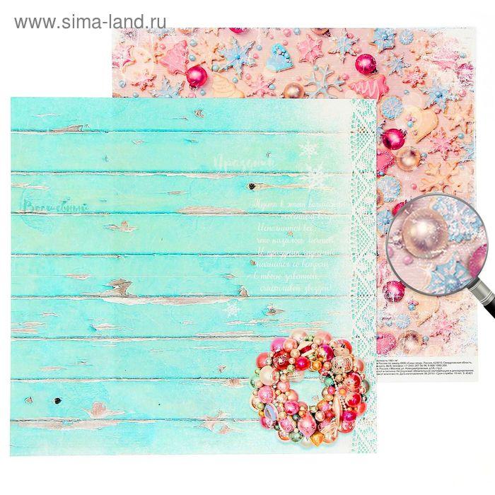 """Бумага для скрапбукинга Зимний шик """"Волшебный праздник""""30.5 x 30.5 см, 180 г/м"""