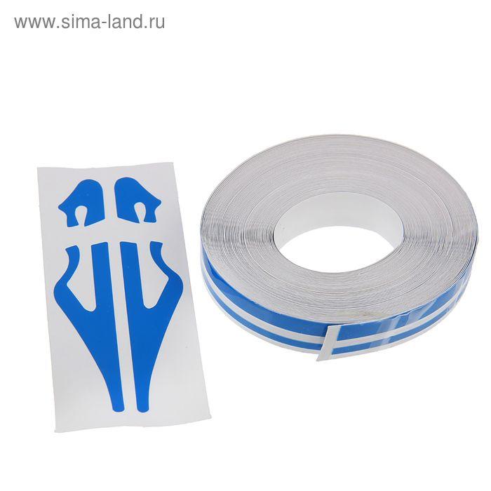 Наклейка декоративная 9.8 м, синий