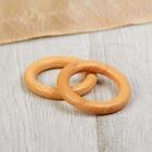 Кольцо для крепления штор, d=28мм, цвет бук