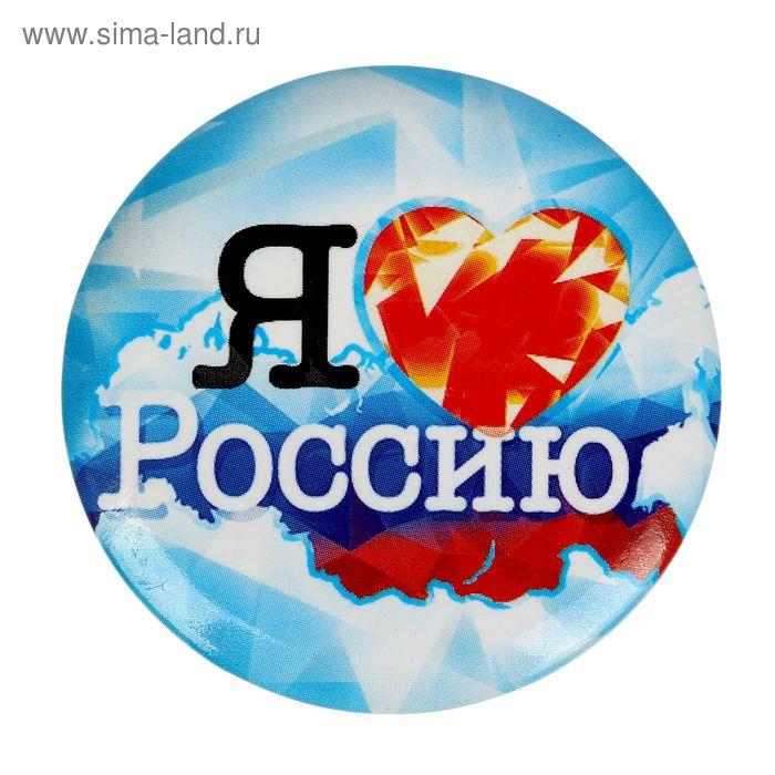 """Магнит закатной """"Люблю Россию"""""""