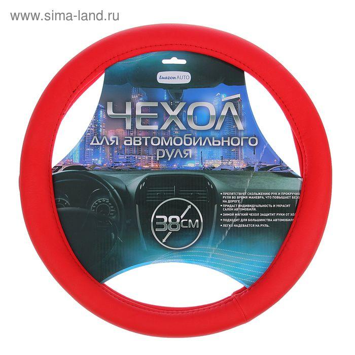 Оплётка на руль Luazon, грация, 38 см, искусственная кожа, красный