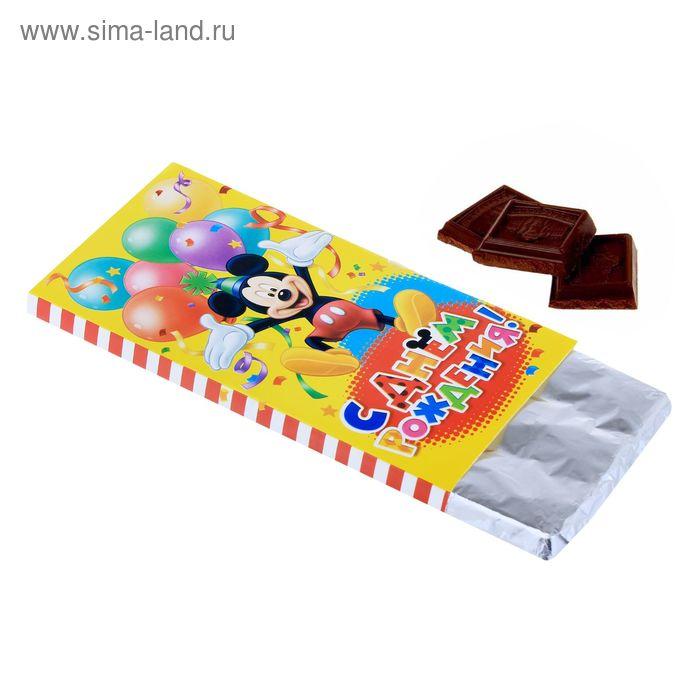 """Обертка для шоколада """"С Днем рождения"""" Минни Маус и друзья, 18,2 х 15,5 см"""