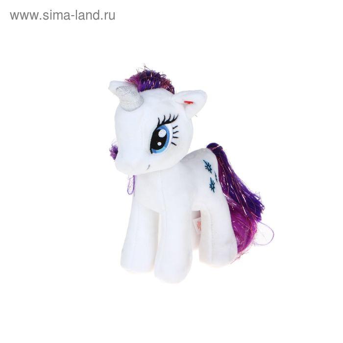 Мягкая игрушка «Пони Rarity»