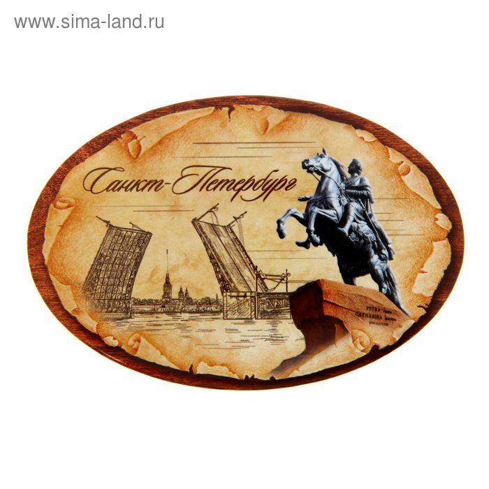 """Магнит открывашка """"Санкт-Петербург"""""""