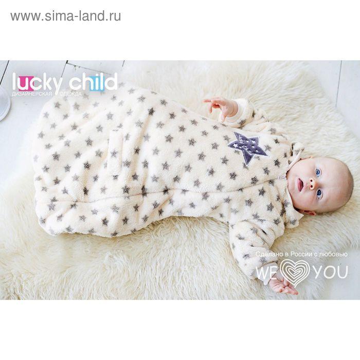 Комбинезон-конверт детский, рост 62-68 см (20), цвет бежевый (арт. 25-1_М)
