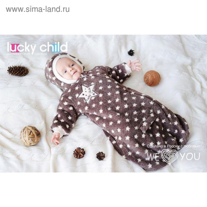 Комбинезон-конверт детский, рост 62-68 см (20), цвет шоколадный (арт. 25-1_М)
