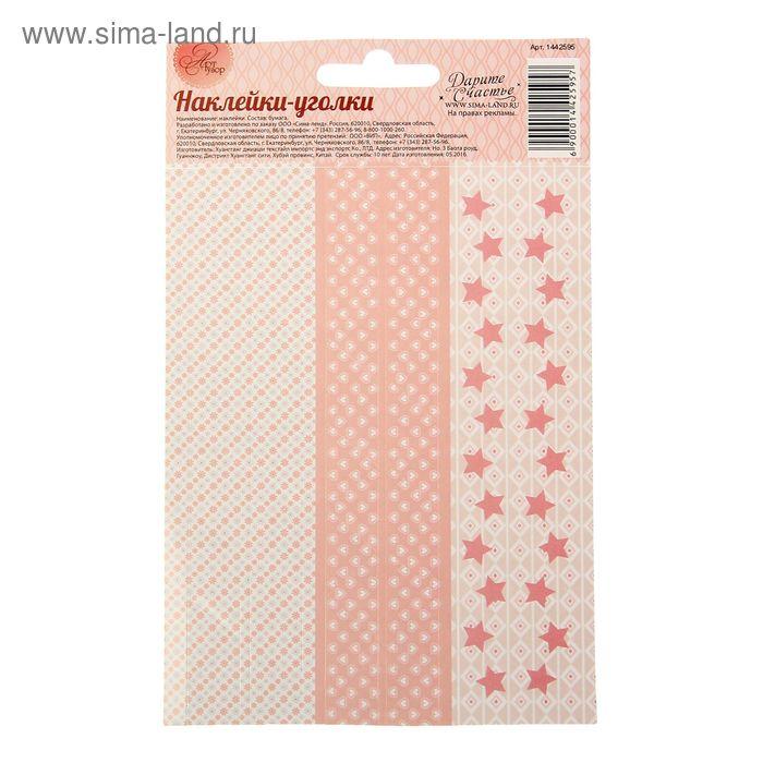 """Наклейки-уголки для декора """"Паттерн в розовых тонах"""", 10 х 16 см"""