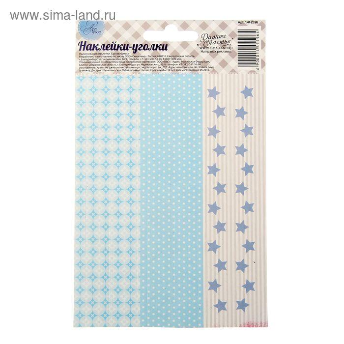 """Наклейки-уголки для декора """"Паттерн в голубых тонах"""", 10 х 16 см"""