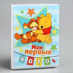 """Фотоальбом на 36 фото в мягкой обложке с наклейками """"Мои первые фото"""", Медвежонок Винни и его друзья"""