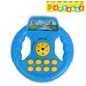 Руль музыкальный «Маленький водитель», цвета МИКС