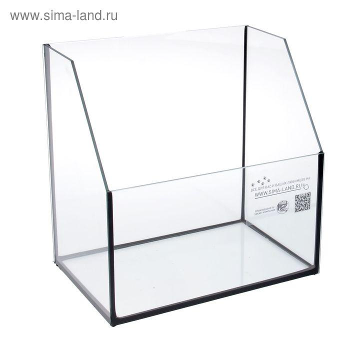 Палюдариум 10 л, 300х200х170/300 мм, толщина стекла 4 мм